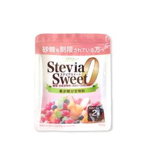 ステビアスイート 300g エリスリトールの約3倍(砂糖の約2倍)甘い新製法ステビア甘味料 カロリーゼロ 糖質制限 調味料 糖質オフ調味料 天然由来甘味料 ケーキ 砂糖の代わりに 手作り パルスイ