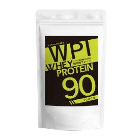 WPI ホエイプロテイン 3kg (1kg×3袋) アイソレート 人工甘味料 添加物 不使用 アミノ酸スコア100 ホエイ ホエー プロテイン LOHASports ロハスポーツ