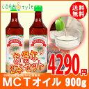 MCTオイル 450g 2本セット MCT オイル ケトン体生成 糖質制限 ダイエット 中鎖脂肪酸 糖質ゼロ LOHAStyle