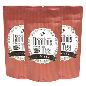 ルイボスティー 粉末 100g 3個セット(大容量200杯分×3個) ルイボスティ ルイボス茶 ルイボス ティー 茶 粉 ノンカフェイン LOHAStyle(ロハスタイル)