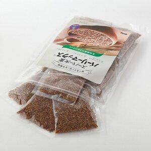 スーパー大麦 バーリーマックス 分包40g×14包(560g) もち麦 食物繊維がもち麦の2倍 ハイレジ 大麦 玄麦 雑穀 腸活 はと麦 オーツ麦 玄米 よりオススメ 糖質カット 糖質オフ 糖質制限 LOHAStyle [