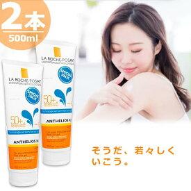 La-Roche-Posay ラ ロッシュ ポゼ アンテリオス XL ウェット スキン ジェル SPF50+ [250ml×2本] Anthelios XL SPF50+ Wet Skin