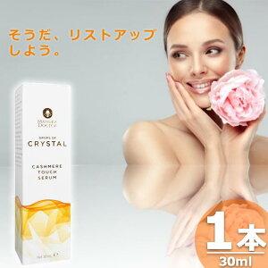 マヌカドクター ドロップスオブクリスタル カシミアタッチセラム [30ml×1本] Manuka Doctor Drops Of Crystal Cashmere Touch Serum
