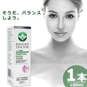 マヌカドクター アピクリア ピュリファインフェイシャルトナー [100ml×1本] Manuka Doctor Api Clear Purifying Facial Toner