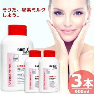 尿素5% ヌミスメッド ボディーローション [300ml×3本] Numis med UREA 5% Body Lotion