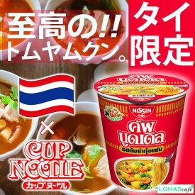 [タイ限定!] NISSIN CUP NOODLE Tom Yum Shrimp Sabb Flavor 日清カップヌードル トムヤムクン味 6個セット
