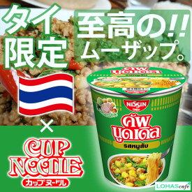 [タイ限定!] NISSIN CUP NOODLE Minced Pork Flavor 日清カップヌードル ポーク味 6個セット