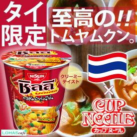 [タイ限定!] NISSIN CUP NOODLE Tom Yum Shrimp Creamy Soup Flavor 日清カップヌードル クリーミートムヤムクン味 6個セット