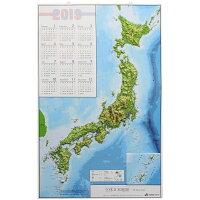 立体日本地図カレンダー2019商品画像1