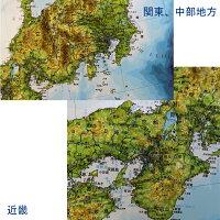 立体日本地図カレンダー2019商品画像関東、中部地方、近畿