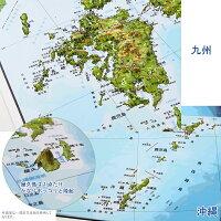 立体日本地図カレンダー2019商品画像九州、沖縄、屋久島