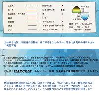 立体日本地図カレンダー2019商品画像判例