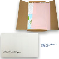 立体日本地図カレンダー2019商品画像ダンボール