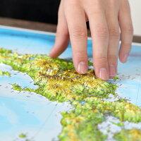 立体日本地図カレンダー2019商品画像12