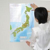 立体日本地図カレンダー2019商品画像15