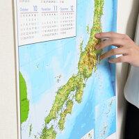 立体日本地図カレンダー2019商品画像16