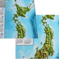 立体日本地図カレンダー2020商品画像説明北海道、東北