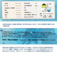 立体日本地図カレンダー2020商品画像判例