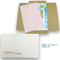 立体日本地図カレンダー2020商品画像ダンボール