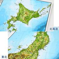 立体日本地図カレンダー2020商品画像北海道、東北_vp