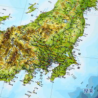 立体日本地図カレンダー2020商品画像説明関東_vp