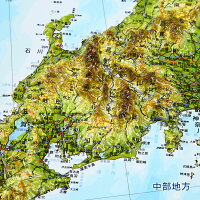 立体日本地図カレンダー2020商品画像説明中部地方_vp