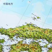 立体日本地図カレンダー2020商品画像説明中国地方_vp