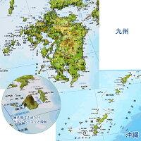 立体日本地図カレンダー2020商品画像説明九州、沖縄、屋久島_vp