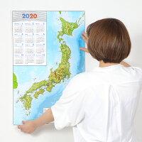 立体日本地図カレンダー2020商品画像説明人物1