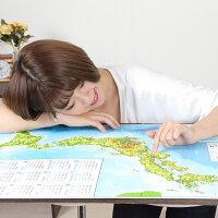 立体日本地図カレンダー2020商品画像説明人物2