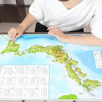 立体日本地図カレンダー2020商品画像説明人物4