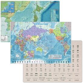東京カートグラフィック 地図の会社が作った 地図下敷き 3枚セット(世界・日本・地図記号)