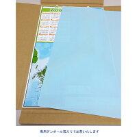 立体日本地図カレンダー2017商品画像15
