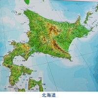 立体日本地図カレンダー2017商品画像2