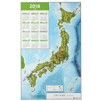 立体日本地図カレンダー2018商品画像1