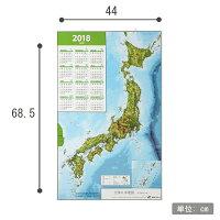 立体日本地図カレンダー2018商品画像サイズ
