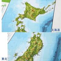 立体日本地図カレンダー2018商品画像北海道、東北