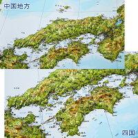 立体日本地図カレンダー2018商品画像中国地方、四国