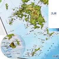 立体日本地図カレンダー2017商品画像九州、沖縄、屋久島