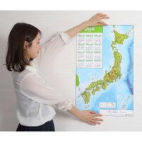 立体日本地図カレンダー2018商品画像10