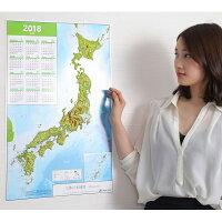 立体日本地図カレンダー2018商品画像13