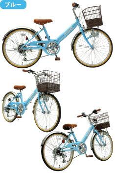 自転車【送料無料】子供用自転車20インチ子供用自転車幼児用自転車幼児車キッズサイクルキッズバイクトップワンTOPONEtoponeとぽね子供用自転車20インチ通販子供用おしゃれ軽量NV206-
