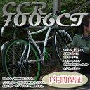【06/25までの激安価格】 クロスバイク 700c クロスバイク CCR7006CT 自転車 クロスバイク 6段ギア ディープリム 6段 グリップシフト 街乗...