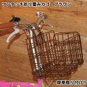 ワンタッチ折りたたみ式バスケット 自転車 カゴ 折りたたみ【10/23までの激安価格】 SOT-20BW 自転車 脱着式 カゴ ワ…