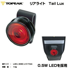 自転車 アクセサリー・グッズ ライト・ランプ ライト TOPEAK TPK テール ルクス LPT08200 【TOPEAK】 トピーク LIGHT ライト Tail Lux テールルクス Tail LUX(テールルクス) Tail Lux 安全安心 ヘルメットやサドルバッグにも取り付け可能