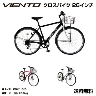Recommended product of the cross bike city cruiser 700c bicycle street riding our store pride with the bicycle cross bike 26 inches bicycle six steps shifting basket cross bike commuting attending school T-MCA266-43- pink basket