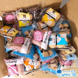 ちんすこう 訳あり 送料無料 『 ちんすこう 詰め合わせ80袋+4袋のおまけ付き 』 重量1.7kgオーバー お菓子 詰め合わせ 小分け 配る 訳アリ 個包装 プレゼント 沖縄の定番お菓子