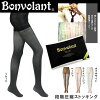 Bonvolant ボンボラン stage compression stockings black beige light beige off-white