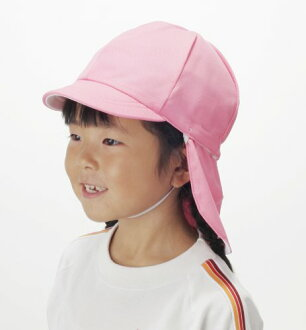 ★Exercises hat with the exercises hat (disassembly type) sauce with ultraviolet rays measures ★ infant flap