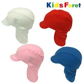 サンシェードキャップ 無地 日よけスイムキャップ M(52〜54cm対応)キッズ 男の子 夏休み 海 プール 子供 帽子
